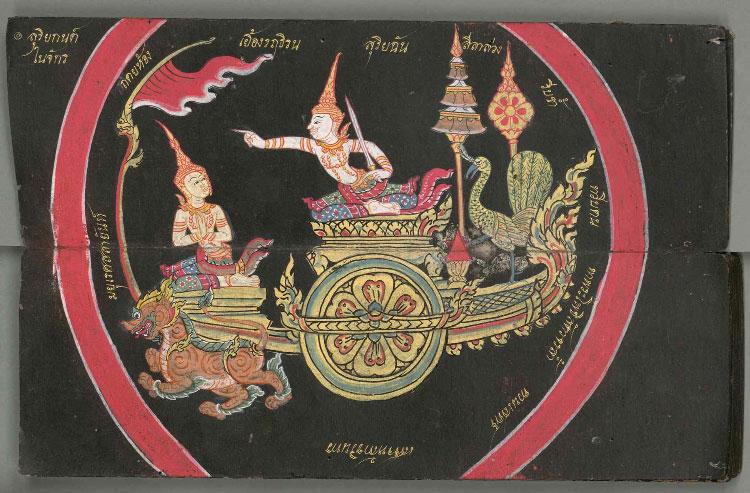 thailaendische Gedichte